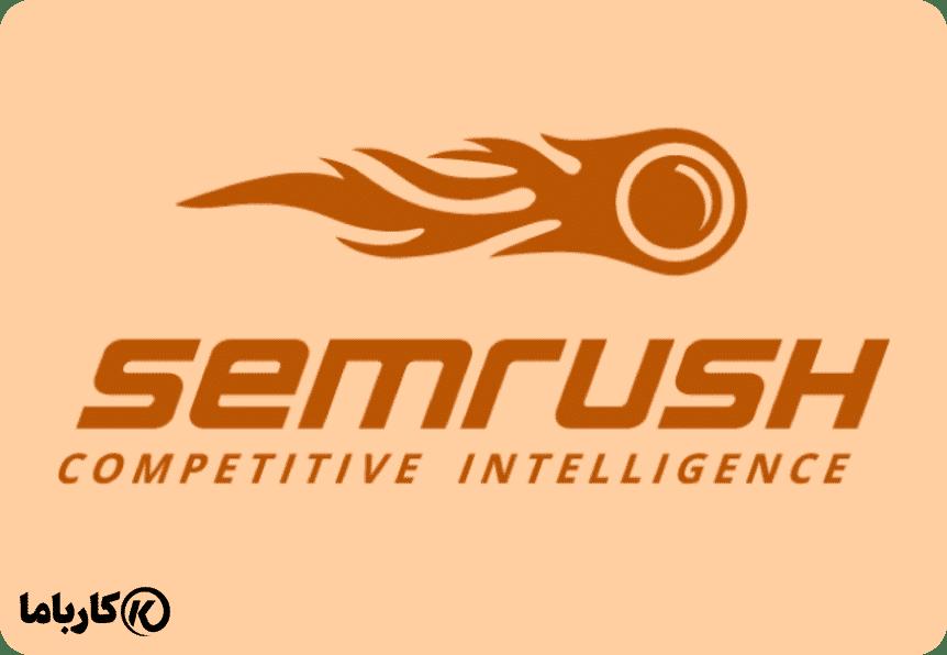 SEMrush چیست؟