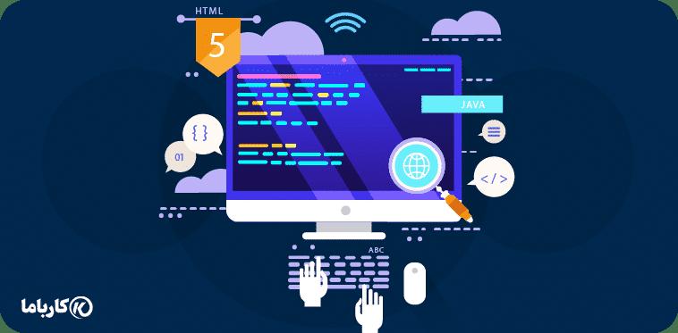 تفاوت طراح وب با شرکت طراحی سایت