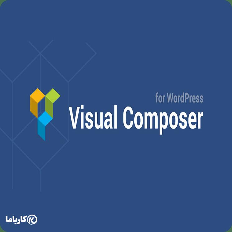 افزونه visual composser