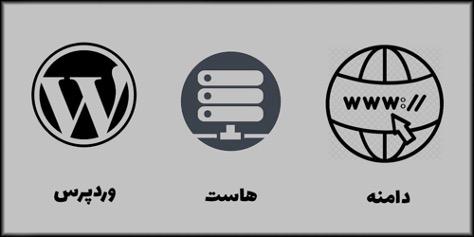ابزارهای مورد نیاز برای طراحی سایت با وردپرس
